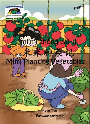 Mimi Planting Vegetables