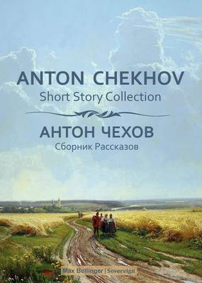 Anton Chekhov Short Story Collection: In A Strange Land and Other Stories: v. 1