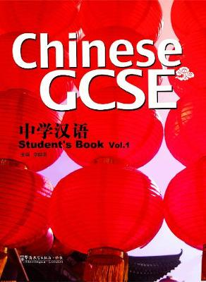 Chinese GCSE - Vol. 1 - student's book