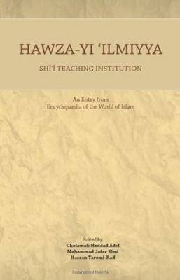 Hawza-Yi 'Ilmiyya Shi'I Teaching Institution: An Entry from Encyclopaedia of the World of Islam
