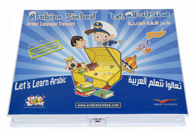 Arabian Sinbad: Arabic Learning Treasure Chest - Mixed media pack - Mixed media pack - Mixed media pack - Mixed media pack - Mixed media pack - Mixed media pack - Mixed media pack - Mixed media pack - Mixed media pack - Mixed media pack - Mixed media pack - Mixed media pack - Mixed media pack - Mix