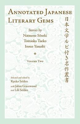 Annotated Japanese Literary Gems. Volume 2: Stories by Natsume Soseki, Tomioka Taeko, and Inoue Yasushi (Ceas) (Cornell East Asia)