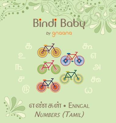Bindi Baby Numbers (Tamil): A Counting Book for Tamil Kids
