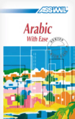 Arabic with Ease, Volume 1