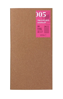 Traveler's Notebook Free Daily Planner 005