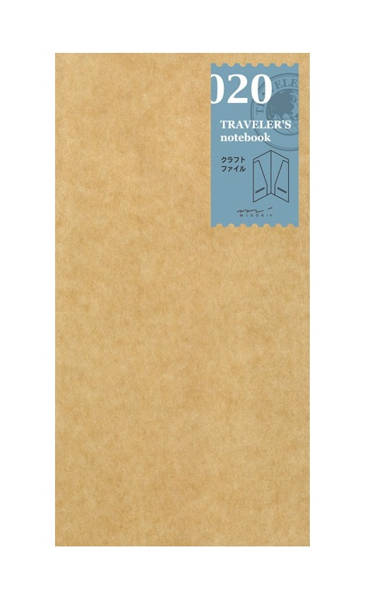 Traveler's Notebook Refill Kraft File 020