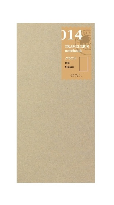 Traveler's Notebook Kraft Paper 014