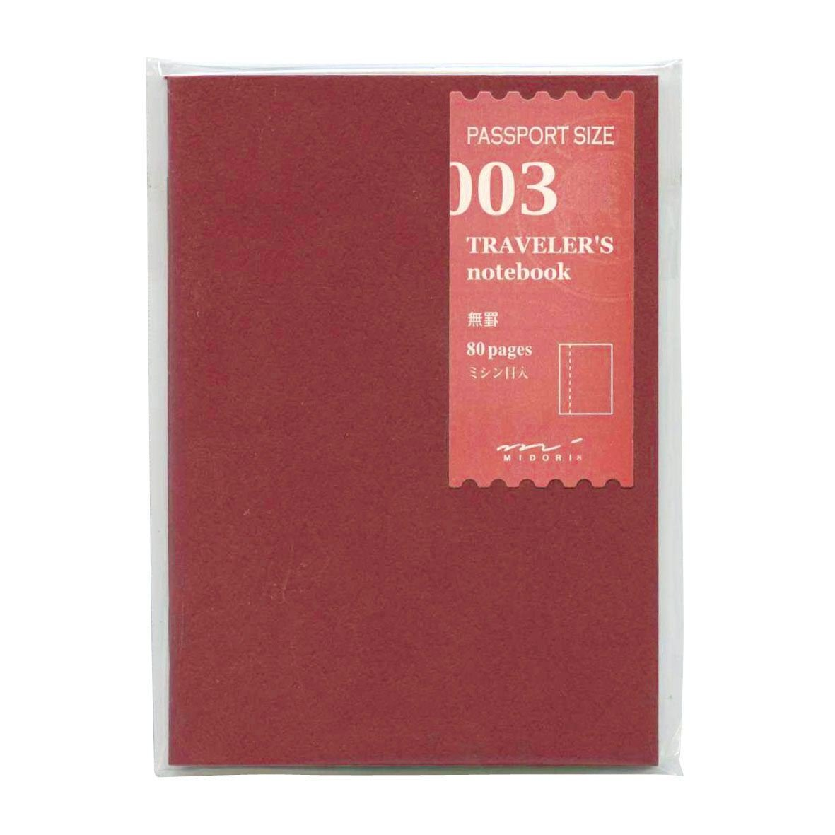 Traveler's Notebook Pocket Blank Notebook Refill 003