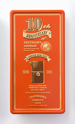 Limited Edition Traveler's Notebook 10th Anniversary Tin Brown