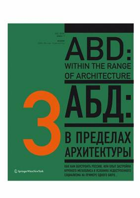 ABD: Within the Range of Architecture 3