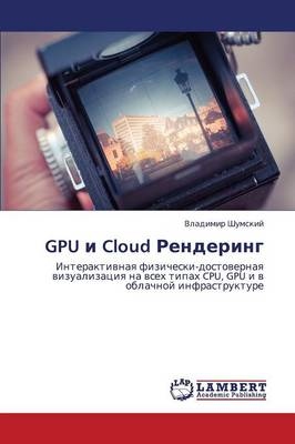 Gpu I Cloud Rendering