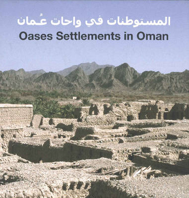 Oases Settlements in Oman