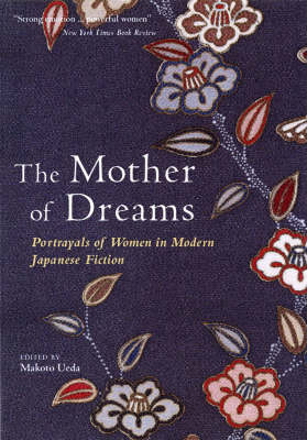 Mother Of Dreams: Portrayals Of Women In Modern Japanese Fiction