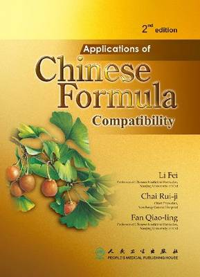 Applications of Chinese Formula Compatibility