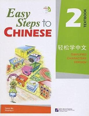 Easy steps to Chinese - Level 2 - Textbook & CD
