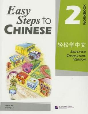 Easy steps to Chinese - Level 2 - workbook