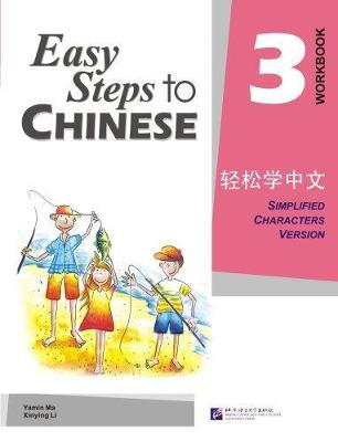Easy steps to Chinese - Level 3 - workbook