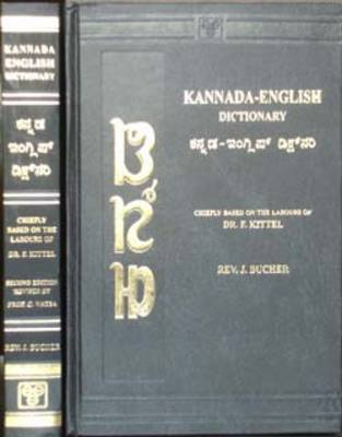 Kannada-English Dictionary: Script