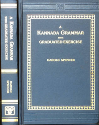 Kannada Grammar with Graduated Exercises
