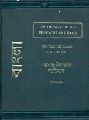 A Dictionary of the Bengali Language: In Which Words are Traced to Their Origin and Their Various Meanings Given