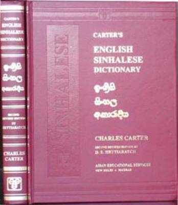 An English-Sinhalese Dictionary