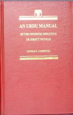 An Urdu Manual of the Phonetic Inductive or Direct Method