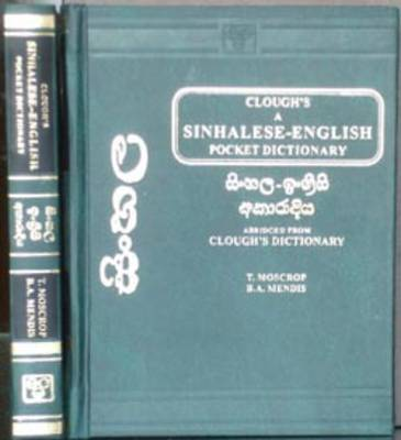 A Sinhalese-English Dictionary