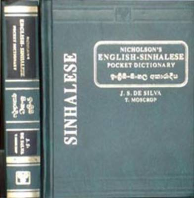 Nicholson's English-Sinhalese Dictionary