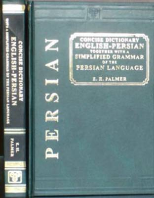 A Concise English-Persian and Persian-English Dictionary