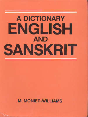 Sanskrit-English Dictionary: English-Sanskrit