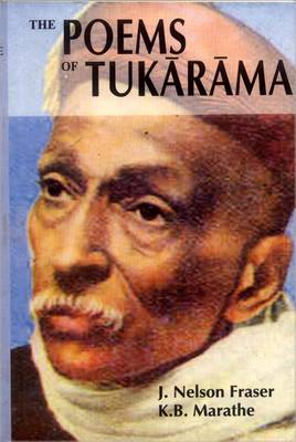 The Poems of Tukarama: Translated and Re-arranged with Notes and Introduction