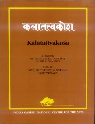 Kalatattvakosa: A Lexicon of Fundamental Concepts of the Indian Arts: v. 4: Srsti-Vistara-manifestation of Nature