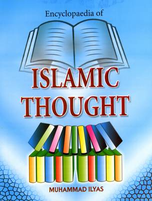 Encyclopaedia of Islamic Thought