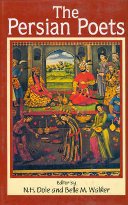 The Persian Poets