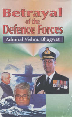 Betrayal of the Defence Forces: The Inside Truth