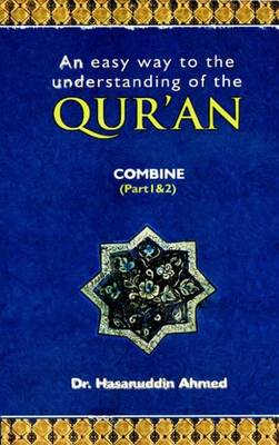 An Easy Way to Understanding Qur'an
