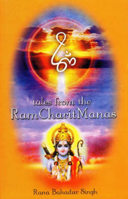 Tales from the Ram Charit Manas