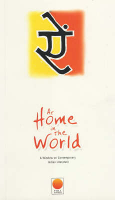 At Home in the World: A Window on Contemporary Indian Literature