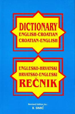 English-Croatian and Croatian-English Dictionary
