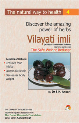 Vilayati Imli: Discover the Amazing Power of Plants