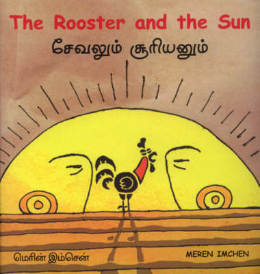 The Rooster and the Sun