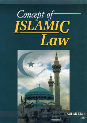 Concept of Islamic Law