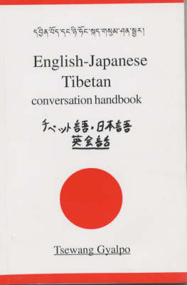 English-Japanese Tibetan: Conversation Handbook