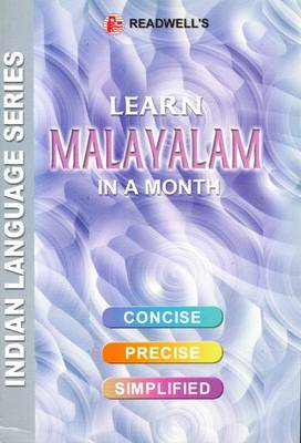 Learn Malayalam in a Month: Script & Roman