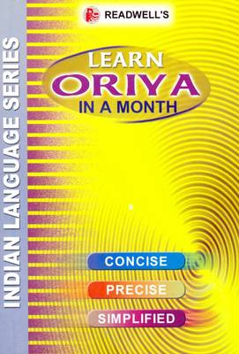 Learn Oriya in a Month - Script & Some Roman