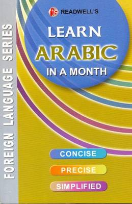 Learn Arabic in a Month: (Roman Text)