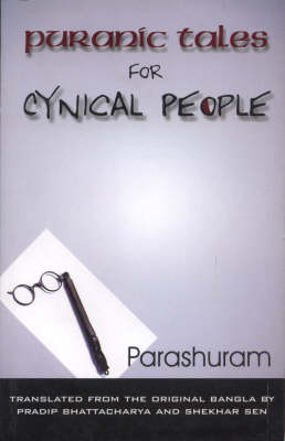 Puranic Tales for Cynical People