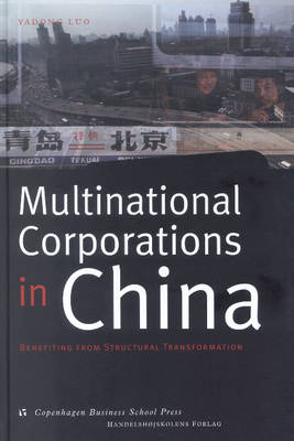Multinational Corporations in China: Benefiting from Structural Transformation