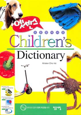 Minjung's Essence Children's Dictionary: Korean-English