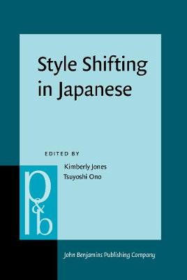 Style Shifting in Japanese